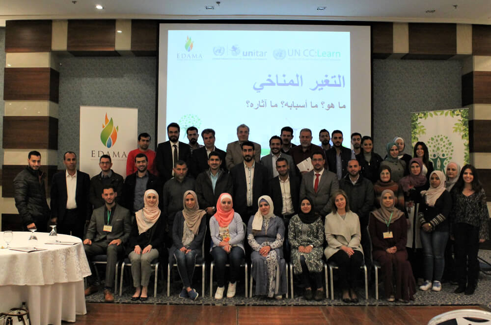 Launching of Introductory E-Course on Climate Change in Arabic