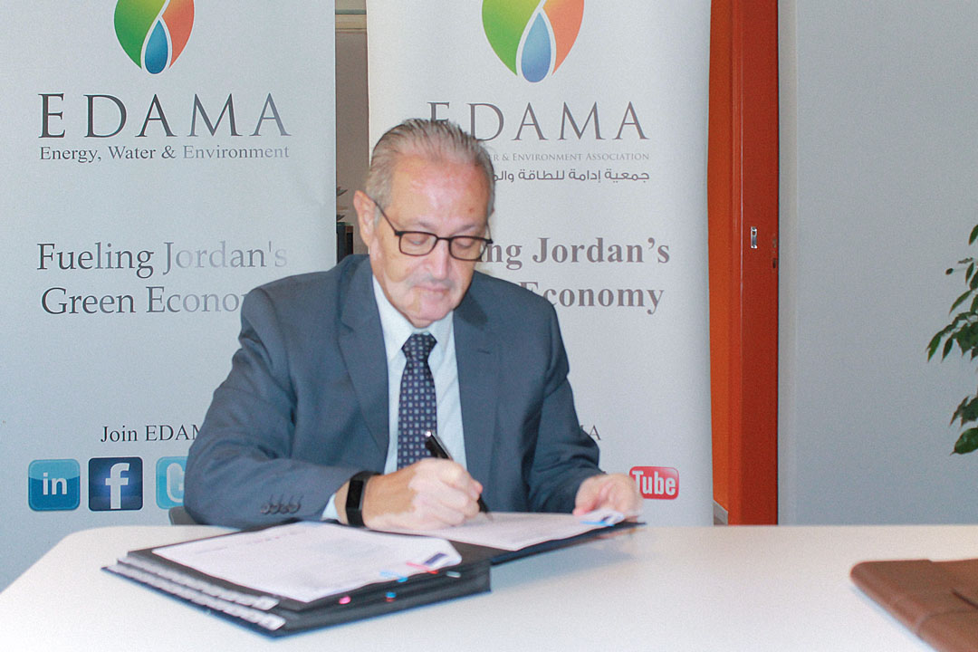 EDAMA Association Launches A Training Program For Youth And Women in Mafarq